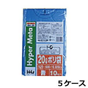 《法人様宛限定》ポリ袋 HHJ BM26 青20L 0.020mm×520mm×600mm 計6000枚/5ケースセット
