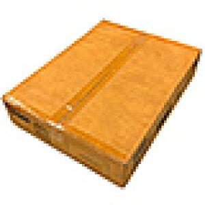 《法人様宛限定》特大サイズポリ袋 HHJ GB1520 透明 0.050mm×1500mm×2000mm 60枚/ケース