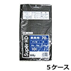 《法人様宛限定》ポリ袋 HHJ GH77 黒70L 0.025mm×800mm×900mm 計2500枚/5ケースセット