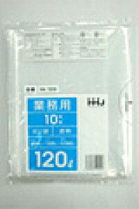 《法人様宛限定》ポリ袋 HHJ GL128 透明120L 0.060mm×1000mm×1200mm 計500枚/5ケースセット