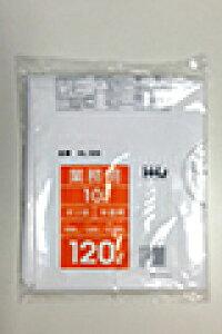 《法人様宛限定》ポリ袋 HHJ GL129 半透明120L 0.050mm×1000mm×1200mm 計1000枚/5ケースセット
