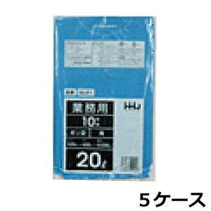 《法人様宛限定》ポリ袋 HHJ GL21 青20L 0.03mm×520mm×600mm 計4000枚/5ケースセット