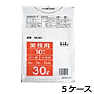 《法人様宛限定》ポリ袋 HHJ GL34 半透明30L 0.030mm×500mm×700mm 計4000枚/5ケースセット