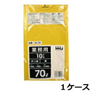 《法人様宛限定》ポリ袋 HHJ GL70 黄70L 0.040mm×800mm×900mm 400枚/ケース