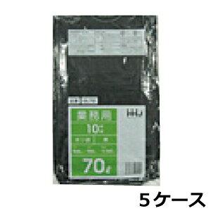 《法人様宛限定》ポリ袋 HHJ GL72 黒70L 0.040mm×800mm×900mm 計2000枚/5ケースセット
