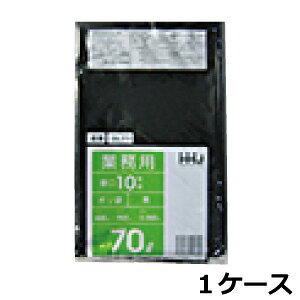 《法人様宛限定》ポリ袋 HHJ GL77 黒70L 0.050mm×800mm×900mm 300枚/ケース
