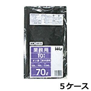 《法人様宛限定》ポリ袋 HHJ GR72 黒半透明70L 0.040mm×800mm×900mm 計2000枚/5ケースセット