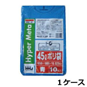 《法人様宛限定》ポリ袋 HHJ BM41 青45L 0.025mm×650mm×800mm 700枚/ケース