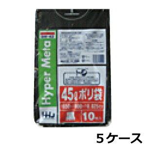 《法人様宛限定》ポリ袋 HHJ BM42 黒45L 0.025mm×650mm×800mm 計3500枚/5ケースセット
