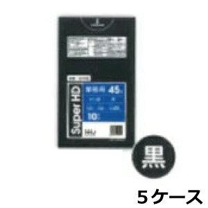 《法人様宛限定》ポリ袋 HHJ GH42 黒45L 0.020mm×650mm×800mm 計4000枚/5ケースセット