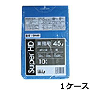 《法人様宛限定》ポリ袋 HHJ GH46 青45L 0.025mm×650mm×800mm 800枚/ケース