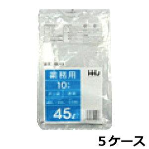 《法人様宛限定》ポリ袋 HHJ GL43 透明45L 0.030mm×650mm×800mm 計3000枚/5ケースセット