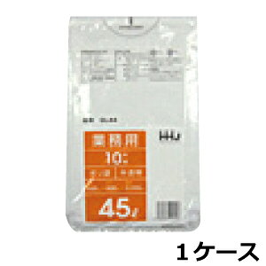 《法人様宛限定》ポリ袋 HHJ GL44 半透明45L 0.030mm×650mm×800mm 600枚/ケース