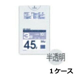 《法人様宛限定》ポリ袋 HHJ GS43 半透明45L 0.018mm×650mm×800mm 1000枚/ケース