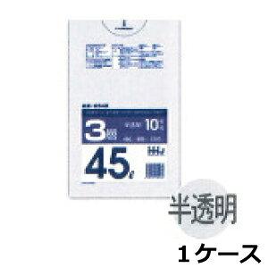《法人様宛限定》ポリ袋 HHJ GS45 半透明45L 0.023mm×650mm×800mm 800枚/ケース