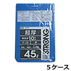 《法人様宛限定》ポリ袋 HHJ GT41 青45L 0.050mm×650mm×800mm 計1500枚/5ケースセット