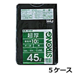 《法人様宛限定》ポリ袋 HHJ GT42 黒45L 0.050mm×650mm×800mm 計1500枚/5ケースセット