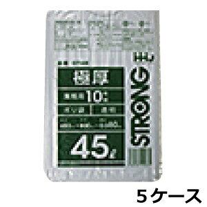 《法人様宛限定》極厚ポリ袋 HHJ GT48 透明45L 0.080mm×650mm×800mm 計1000枚/5ケースセット