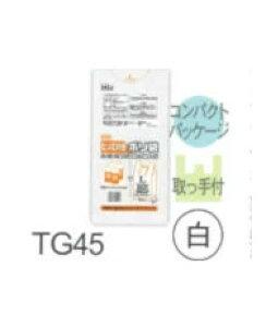 《法人様宛限定》取っ手付きポリ袋 HHJ TG45 白Lサイズ 0.018mm×450mm(マチ150)×550mm 2000枚/ケース