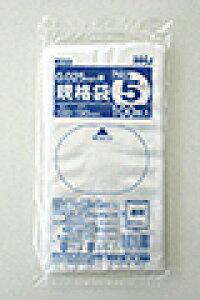 《法人様宛限定》規格袋 HHJ JM05 透明 規格袋5号 0.025mm×100mm×190mm 18000枚/ケース