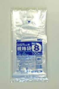 《法人様宛限定》規格袋 HHJ JM08 透明 規格袋8号 0.025mm×130mm×250mm 計50000枚/5ケースセット