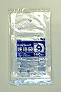 《法人様宛限定》規格袋 HHJ JM09 透明 規格袋9号 0.025mm×150mm×250mm 計50000枚/5ケースセット