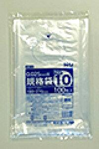 《法人様宛限定》規格袋 HHJ JM10 透明 規格袋10号 0.025mm×180mm×270mm 8000枚/ケース
