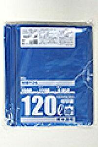 《法人様宛限定》食品検査適合ポリ袋 HHJ MB126 青半透明120L 0.050mm×1000mm×1200mm 200枚/ケース