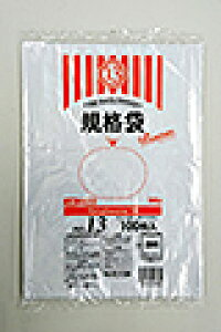 《法人様宛限定》規格袋 HHJ MJ13 透明 規格袋13号 0.020mm×260mm×380mm 計25000枚/5ケースセット