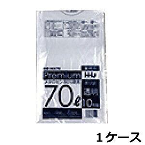 《法人様宛限定》食品検査適合ポリ袋 HHJ MX70 透明70L 0.025mm×800mm×900mm 500枚/ケース