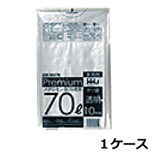 《法人様宛限定》食品検査適合ポリ袋 HHJ MX78 透明70L 0.045mm×800mm×900mm 300枚/ケース