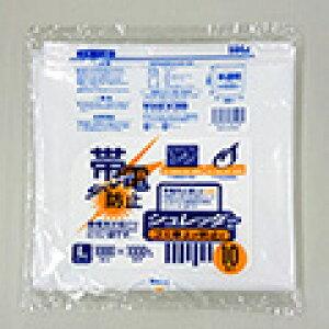 《法人様宛限定》帯電防止ポリ袋 HHJ SD104 半透明 100L 0.035mm×1000mm×1000mm 200枚/ケース