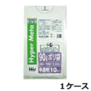 《法人様宛限定》ポリ袋 HHJ BM94 半透明90L 0.035mm×900mm×1000mm 400枚/ケース