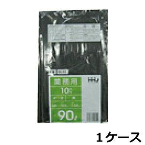 《法人様宛限定》ポリ袋 HHJ GM92 黒90L 0.040mm×900mm×1000mm 300枚/ケース