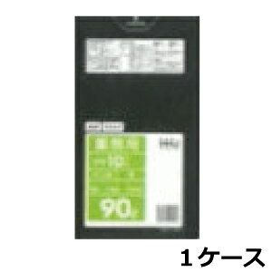 《法人様宛限定》ポリ袋 HHJ GL97 黒90L 0.050mm×900mm×1000mm 200枚/ケース