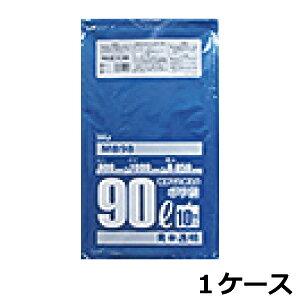 《法人様宛限定》食品検査適合ポリ袋 HHJ MB98 青半透明90L 0.050mm×900mm×1000mm 200枚/ケース