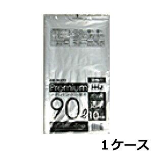 《法人様宛限定》食品検査適合ポリ袋 HHJ MX93 透明90L 0.040mm×900mm×1000mm 300枚/ケース