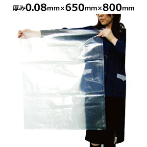 <8/5開催 ポイント2倍>再生透明ポリ袋(ビニール袋) (厚手・透明・45Lサイズ) 100枚 0.08mm×650mm×800mm 【当店製造品】 |袋 ナイロン袋 ゴミ袋 梱包 丈夫 45L