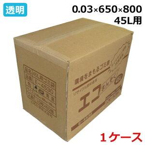 《法人様宛限定》ゴミ袋 エコまんぞく E-4530 透明 (45L) 0.03mm×650mm×800mm 600枚入【ケース売り】