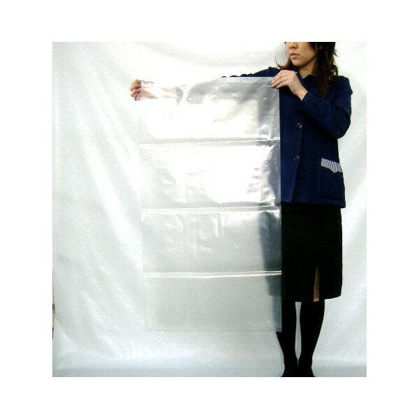 ポリ袋(ビニール袋) (厚手)0.08mm×550mm×1020mm (透明)100枚 【当店製造品】