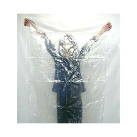 再生透明ポリ袋(ビニール袋) (超厚手/大型) 0.1mm×800mm×1500mm (透明) 50枚 【当店製造品】