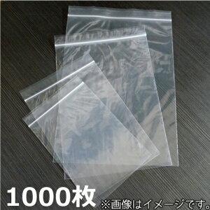 チャック付きポリ袋 D-8TH0.08mm×85mm×120mm 【1000枚販売】(syo-co)