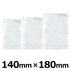 明和産商 バリアー性レトルト用(130℃)アルミ三方袋HAタイプ HA-1418H140mm×180mm 1ケース3000枚入
