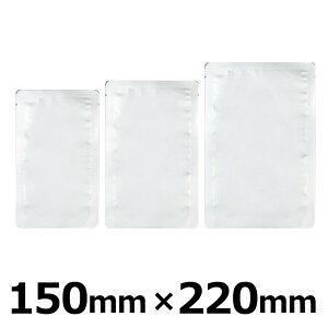 明和産商 バリアー性レトルト用(130℃)アルミ三方袋HAタイプ HA-1522H150mm×220mm 1ケース2000枚入