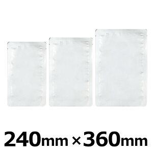 明和産商 バリアー性レトルト用(130℃)アルミ三方袋HAタイプ HA-2436H240mm×360mm 1ケース1000枚入