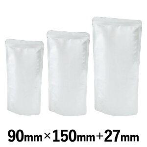 明和産商 バリアー性・レトルト用(130℃)アルミスタンド袋HASタイプ HAS-0915 S幅90mm×高さ150mm+マチ27mm 1ケース4000枚入
