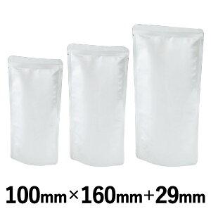 明和産商 バリアー性・レトルト用(130℃)アルミスタンド袋HASタイプ HAS-1016 S幅100mm×高さ160mm+マチ29mm 1ケース4000枚入