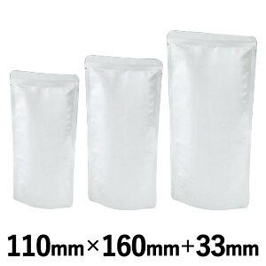 明和産商 バリアー性・レトルト用(130℃)アルミスタンド袋HASタイプ HAS-1116 S幅110mm×高さ160mm+マチ33mm 1ケース3000枚入