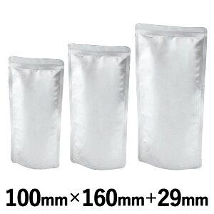 明和産商 バリアー性・レトルト用(130℃)アルミスタンド袋HRSタイプ HRS-1016 S幅100mm×高さ160mm+マチ29mm 1ケース3000枚入