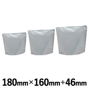 明和産商 バリアー性・アルミ・レトルト用(130℃)広口スタンド袋HRSタイプ HRS-1816 S幅180mm×高さ160mm+マチ46mm 1ケース1500枚入